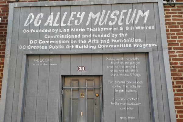DC-Alley-Museum-Entrance-WWP