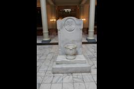 Mary Latimer McLendon Fountain